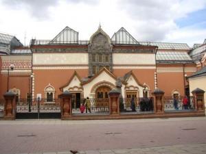 Государственная Третьяковская галерея - State Tretyakov Gallery