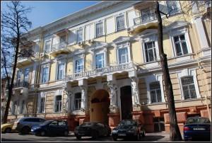 «Дом Гоголя»