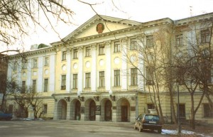 Всероссийский музее декоративно-прикладного и народного искусства
