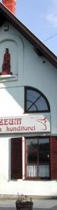 Музей марципанов в Сентендре