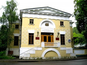 Минералогический музей им. А.Е.Ферсмана