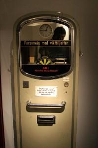 Автомат по продаже билетов