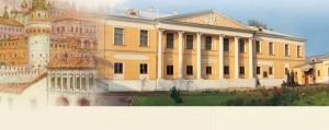 Музей Николая Рериха в Москве
