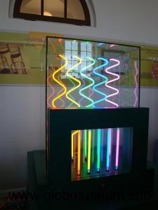 Национальный музей науки, программирования и технологии в Хайфе