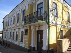 Музей Михаила Булгакова в Киеве