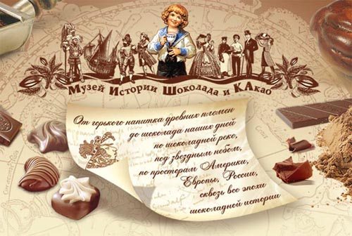choco-museum-moscow3